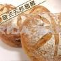 冠軍桂圓麵包