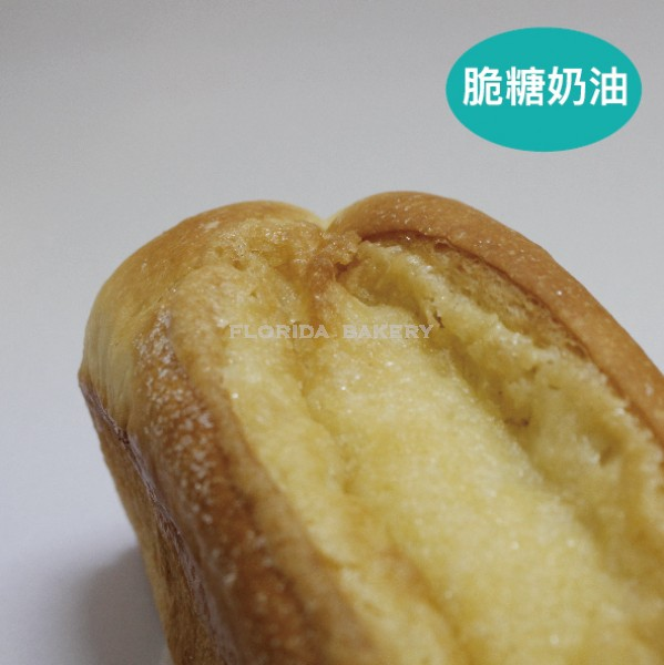 【NEW】米穀吐司-脆糖奶油