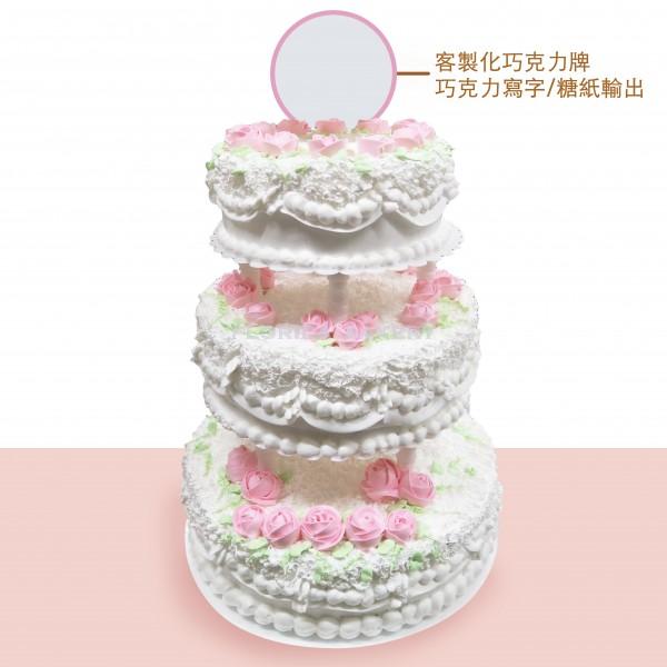 鮮奶油三層藝術蛋糕