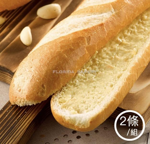 奶油大蒜法包(2條/組)