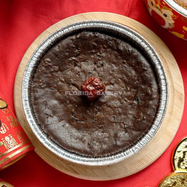烤年糕 - 紫米棗泥
