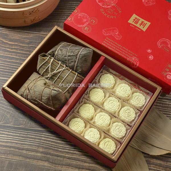 端午限定糕粽綜合禮盒