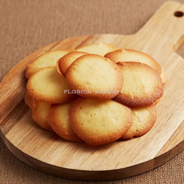 【Handmade Cookies】Golden Crunch