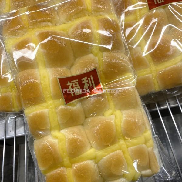Hot cross bun-Plain