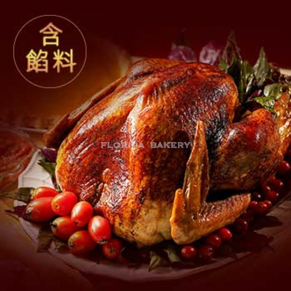 Roasted Turkey w/ Stuffing 16~18 lbs (Western or Chinese Style)